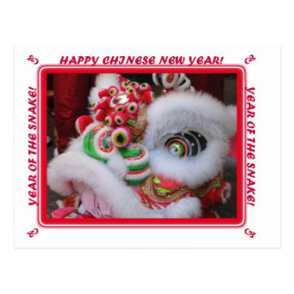 Happy Chinese New Year! (Kung Hee Fat Choy!) Postcard