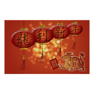 Happy Chinese New Year Lanterns and Dragon Poster