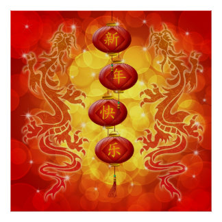 Happy Chinese New Year Lanterns and Dragons Poster