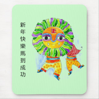 Happy Chinese New Year Mousepad