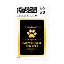Happy Chinese New Year of the Dog 2018 Mod Postage