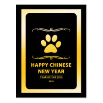 Happy Chinese New Year of the Dog 2018 Mod Postcard
