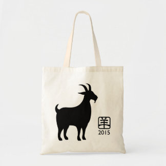 Happy Chinese New Year of the Goat Bag
