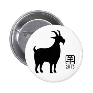 Happy Chinese New Year of the Goat Button Pinback Button