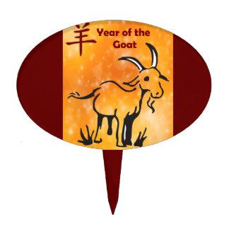 Happy Chinese New Year of the Goat Cartoon Cake Picks