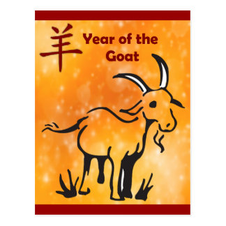 Happy Chinese New Year of the Goat Cartoon Postcard