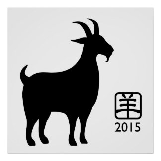 Happy Chinese New Year of the Goat Poster Print