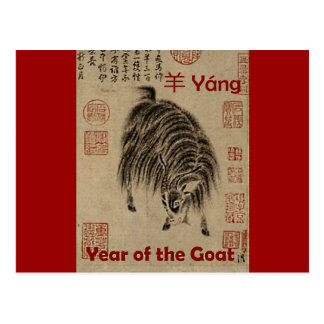 Happy Chinese New Year of the Goat Retro Painting Postcard
