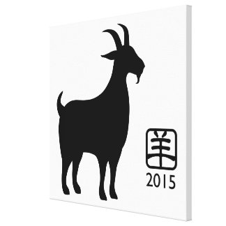 Happy Chinese New Year of the Goat Wrapped Canvas Stretched Canvas Print