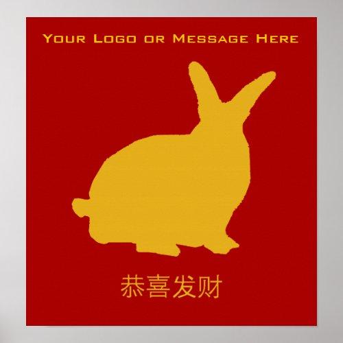 Gong Xi Fa Cai Rabbit