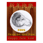 Happy Chinese New Year of the Ram or Sheep 2015 Post Cards