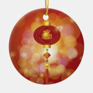 Happy Chinese New Year Ornament