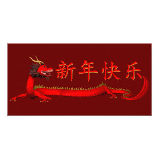 Happy Chinese New Year Personalized Photo Card