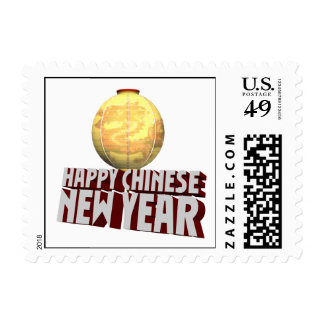 Happy Chinese New Year Postage Stamp