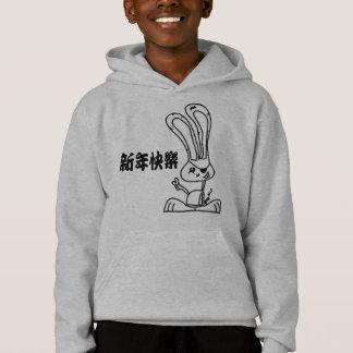 Happy Chinese New Year Rabbit Hoodie