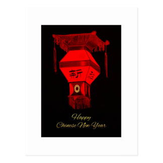 Happy Chinese New Year Red Lantern Postcard