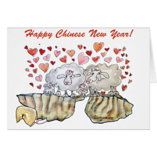 Happy Chinese New Year Sheep Dumpling Card Greeting Card