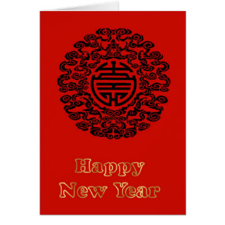 happy chinese new year symbol vietnamese new year card - Chinese New Year Sign