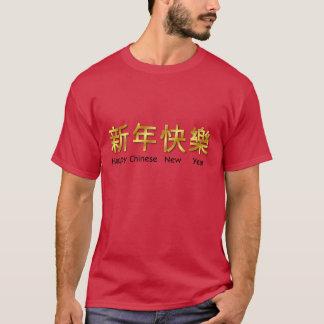 Happy Chinese New Year T-Shirt