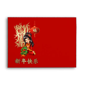 Chinese new year red printed amp mailing envelopes zazzle