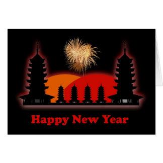 Happy Chinese New Year  VietnameseNew Year pagodas Card