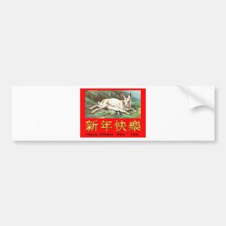 Happy Chinese New Year (White Rabbit) Bumper Sticker
