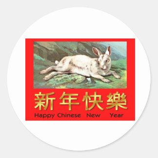 Happy Chinese New Year (White Rabbit) Classic Round Sticker