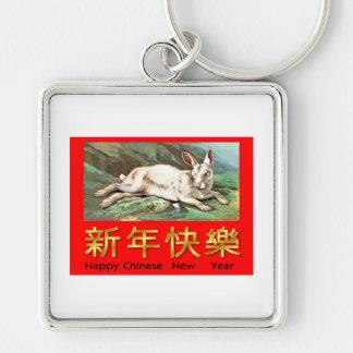 Happy Chinese New Year (White Rabbit) Keychain