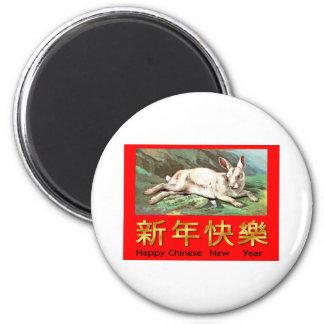 Happy Chinese New Year (White Rabbit) Magnets