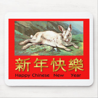 Happy Chinese New Year (White Rabbit) Mouse Pad
