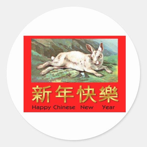 Happy Chinese New Year (White Rabbit) Stickers