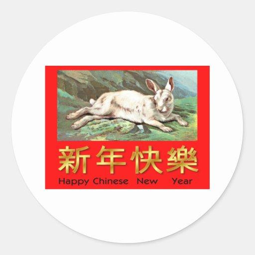 Happy Chinese New Year (White Rabbit) Sticker