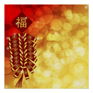 Happy Chinese New Year with Firecrackers Illustrat Print