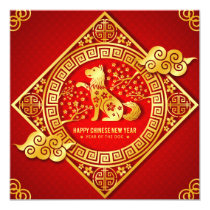 Happy Chinese New Year - Year Of The Dog Card