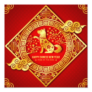 happy chinese new year year of the dog card - Chinese New Year Card