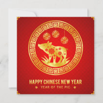 Happy Chinese New Year - Year Of The Pig Holiday Card