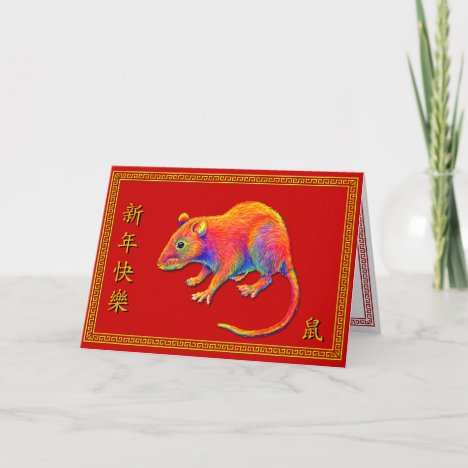 Happy Chinese New Year - Year of the Rat 2020 Card
