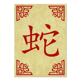 happy chinese new year : year of the snake card