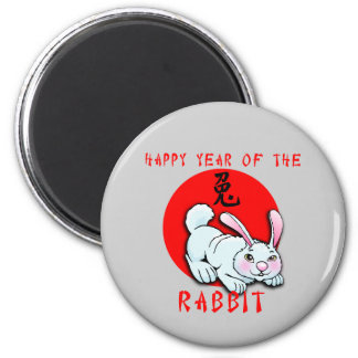 Happy Chinese Year of the Rabbit Tshirts, Gifts 2 Inch Round Magnet