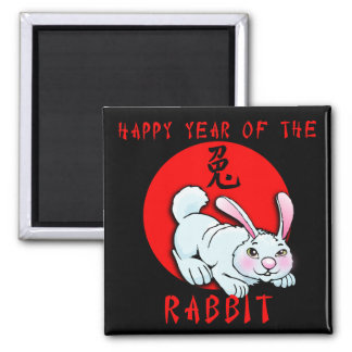 Happy Chinese Year of the Rabbit Tshirts, Gifts 2 Inch Square Magnet