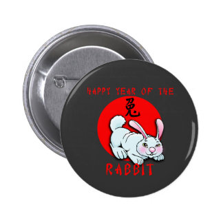 Happy Chinese Year of the Rabbit Tshirts, Gifts Pin