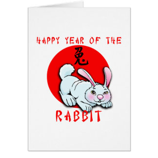 Happy Chinese Year of the Rabbit Tshirts, Gifts Greeting Card