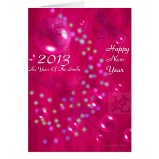 Happy Chineses New Year 2013 4 Card