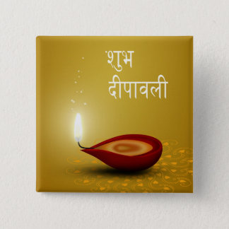 Happy Diwali Diya - Button