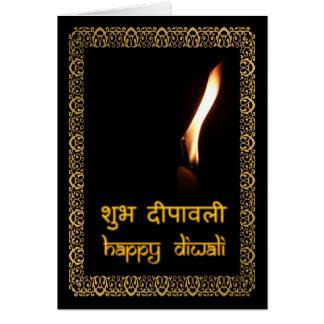 Happy Diwali in Hindi & English Cards