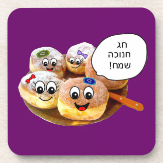 Happy Donuts Hanukkah Coasters in Hebrew