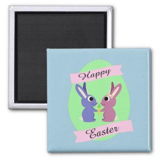 Happy Easter! Cute bunnies Magnet