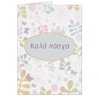 Happy Easter in Greek, teal, pink florals Card