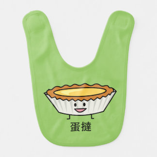 Happy Egg Tart Baby Bib