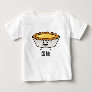Happy Egg Tart Custard Baby T-Shirt